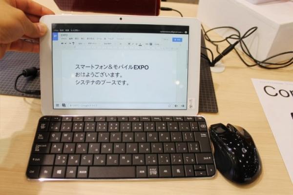 Первый планшет с ОС Tizen выпущен в Японии