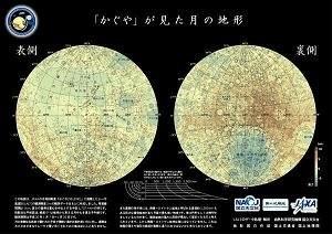 Карта Луны со спутника Selene