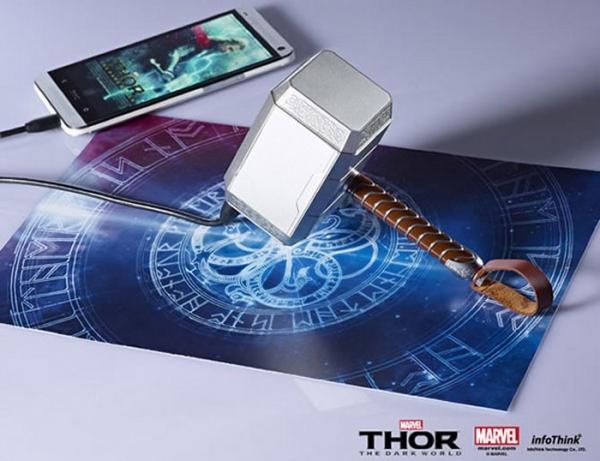 Портативное зарядное устройство в виде молота Тора