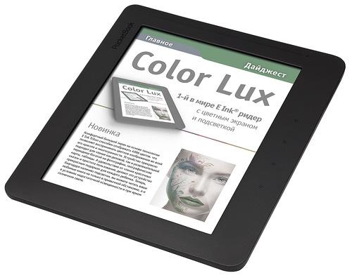 Цветной ридер с подсветкой PocketBook Color Lux стал доступен для российских пользователей