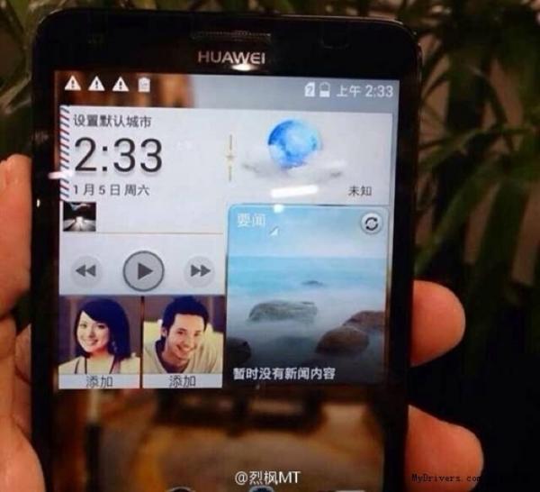 В сети засветился смартфон Huawei Glory/Honor 4