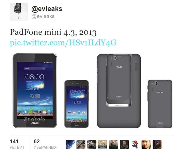 Фотографии еще не анонсированного ASUS Padfone Mini 4.3 утекли в сеть