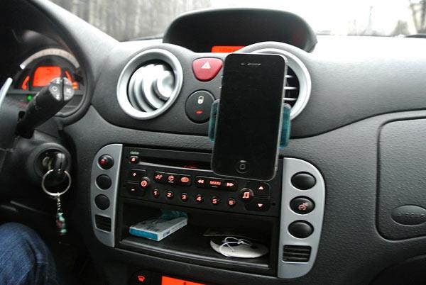 Универсальный автомобильный фиксатор гаджетов