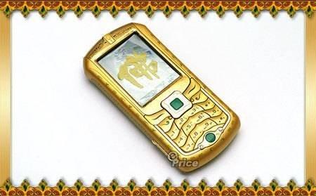 Золотой телефон для буддистов