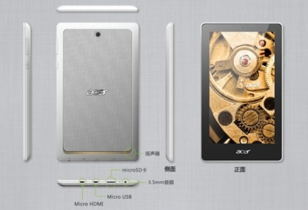 Acer Tab 7 — 7-дюймовый планшет за 100 $