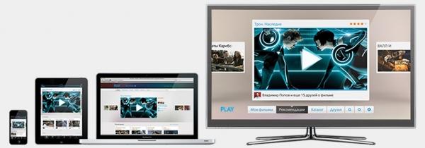Сервис Play — альтернатива традиционному телевидению?