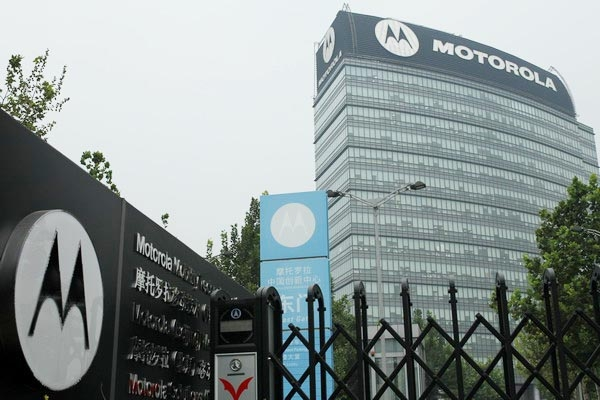 motorola corporation a history of quality 15 facts you may not know about motorola founded in 1928 as gavlin manufacturing corporation, motorola's first ever product was read about the history of.