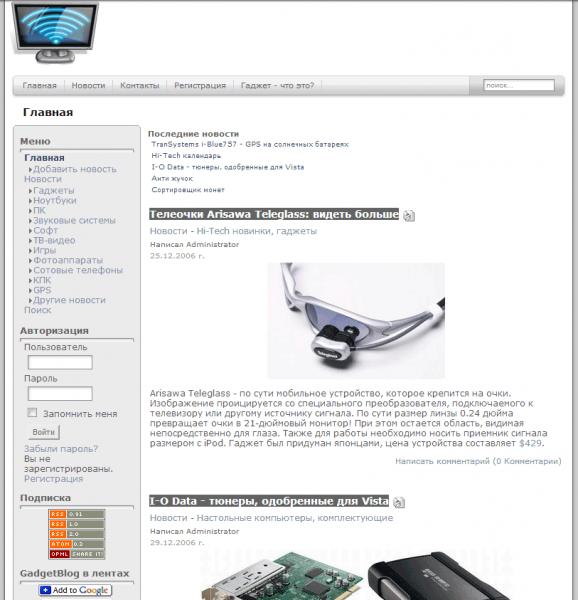 «Архив интернета» проиндексировал свыше 410 миллиардов веб-страниц