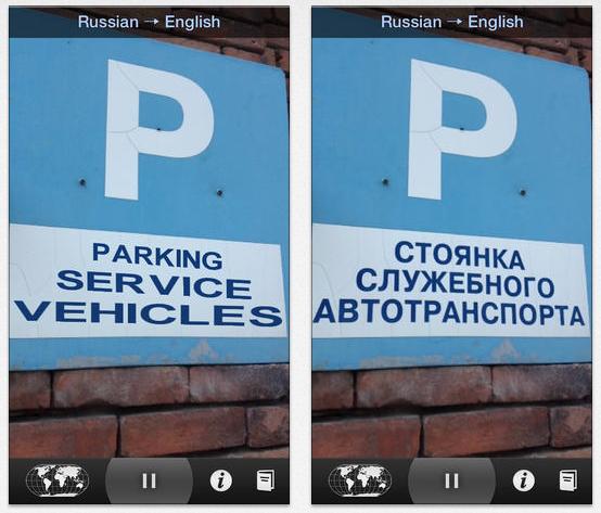 Google приобрел компанию Quest Visual, авторов приложения для визуального перевода