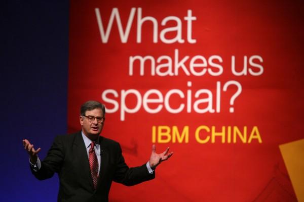Китай собирается запретить банкам использовать серверы IBM