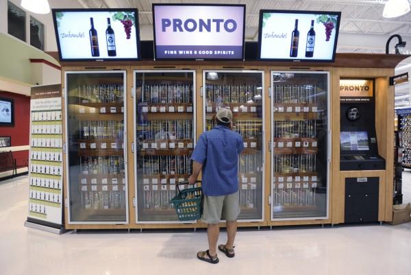 25 странных торговых автоматов