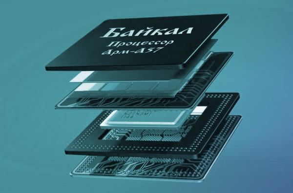 В 2015 году появятся новые «российские» процессоры «Baikal»