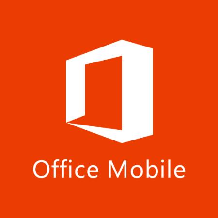 Изменения в лицензировании Microsoft Office 2016