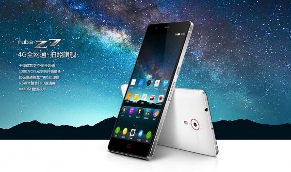 Nubia Z7 — новый флагманский смартфон от ZTE