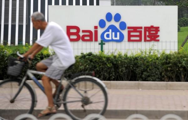 Baidu тоже делает беспилотный автомобиль