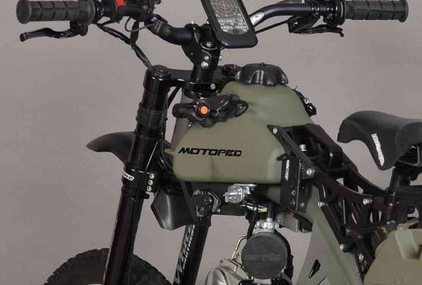 Моторизованный велосипед поможет пережить апокалипсис