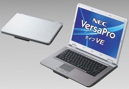 """""""Зеленый"""" ноутбук от NEC"""