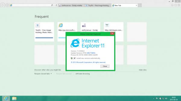 Internet Explorer будет обновляться чаще