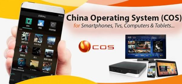 Китай представит свой аналог Windows ближе к октябрю