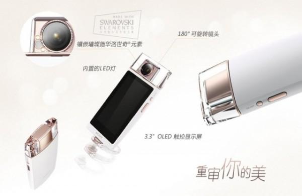 Sony KW1 — камера в виде бутылочки парфюма