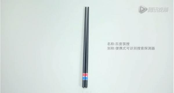 Китайские палочки для еды стали умнее