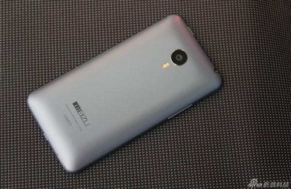 Meizu MX4 Pro с 4 ГБ ОЗУ засветился в сети