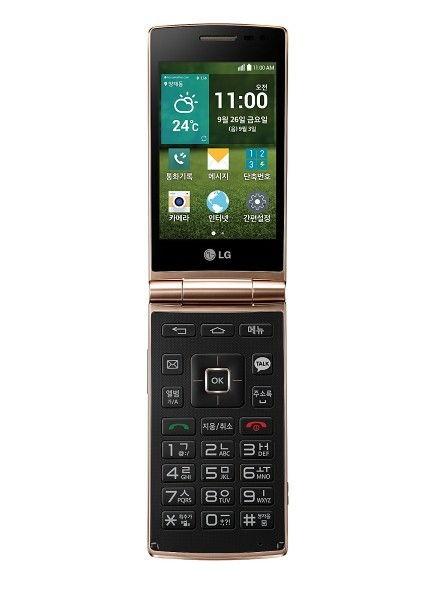 LG выпускает Android-«раскладушку» в Южной Корее