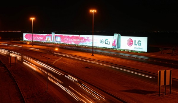 LG создала крупнейший в мире рекламный щит