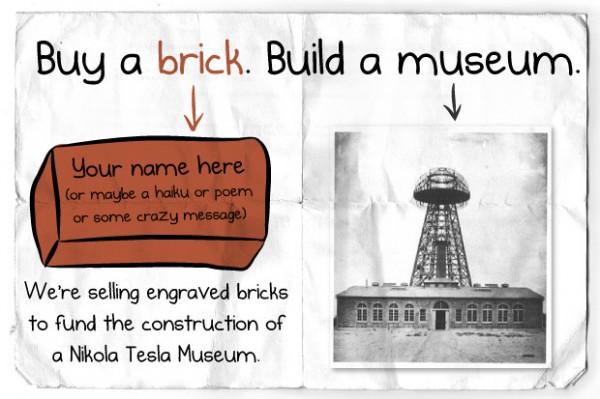 Музей Николы Теслы продает именные кирпичи