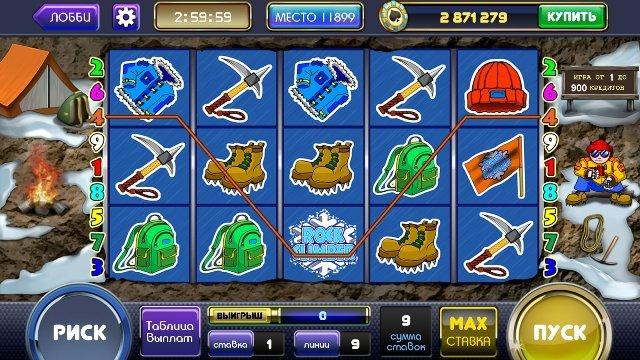 Казино Vulkan очень просто можно скачать и наслаждаться его игровыми автоматами