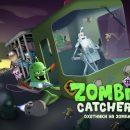 Zombie Catchers: зомби-апокалипсис наоборот
