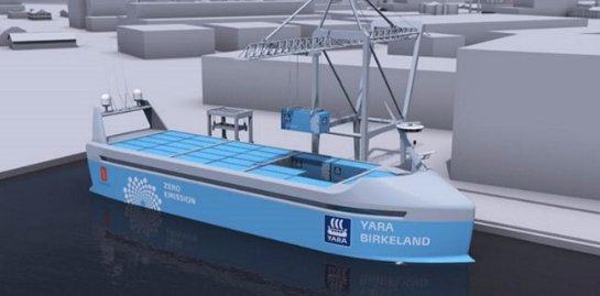 Впервые в мире появится судно-робот
