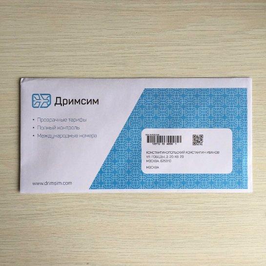 В Украине уже запустили работу международной сим-карты Drimsim