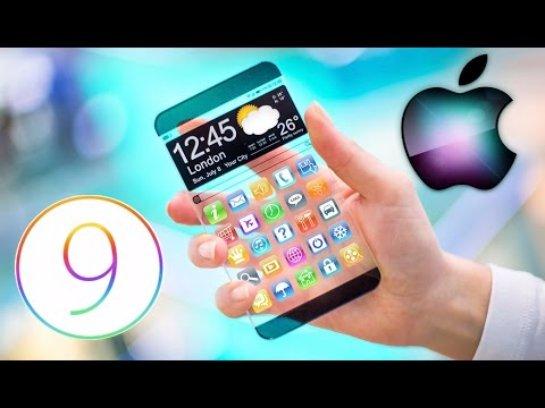 Apple рассказала об изменениях, которые будут внесены в iPhone 9