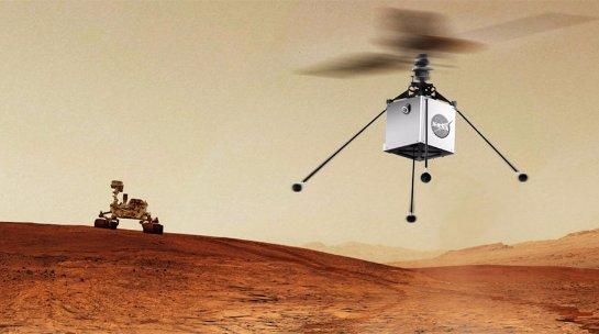 В Европейском космическом агентстве создают марсианский вертолет