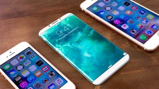 iPhone 8 обещает удивить пользователей новыми функциями