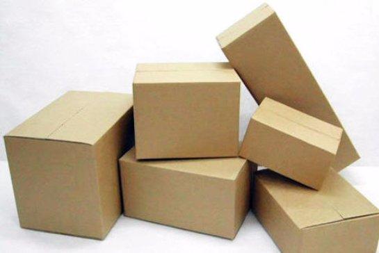 Упаковка из картона: коробки под заказ в Москве
