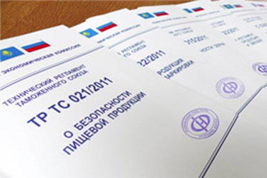 Сертификаты соответствия ГОСТ: быстро и недорого