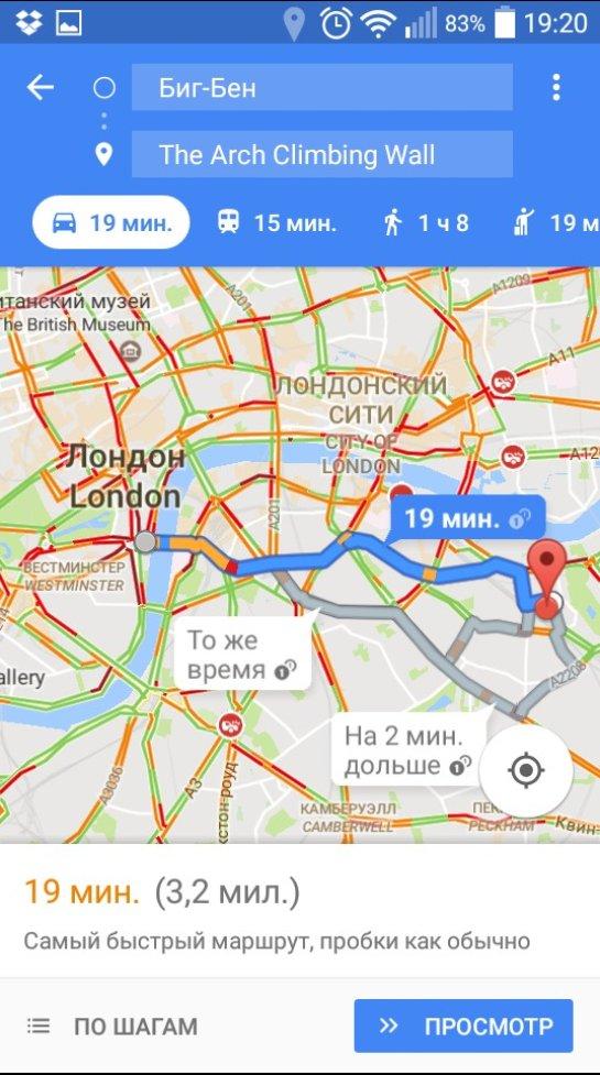 Повороты на фото Street View от Google Maps