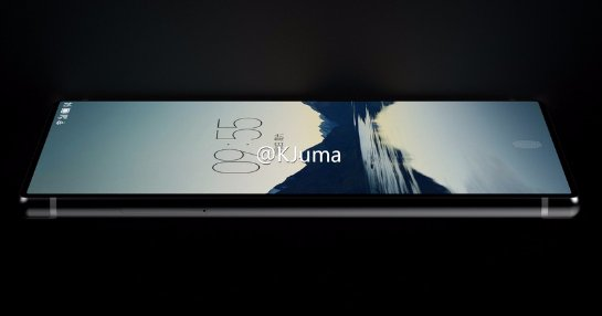 Новый смартфон Meizu без границ