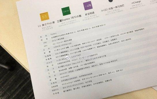 В Meizu собираются выпустить смартфон с процессором Exynos