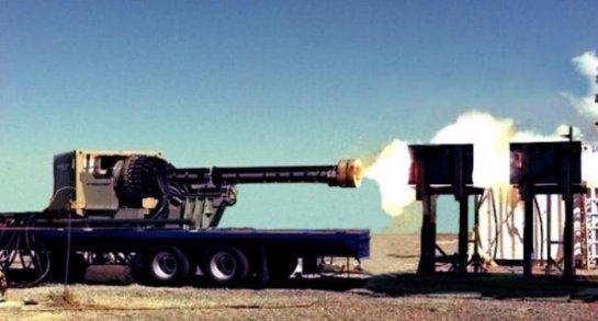 В Америке испытали  пушку для стрельбы управляемыми снарядами