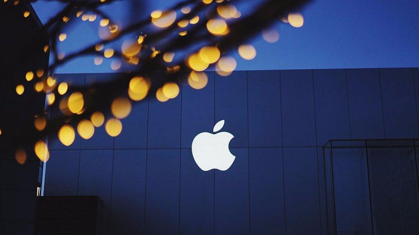 Apple утратила нюх на нововведения?