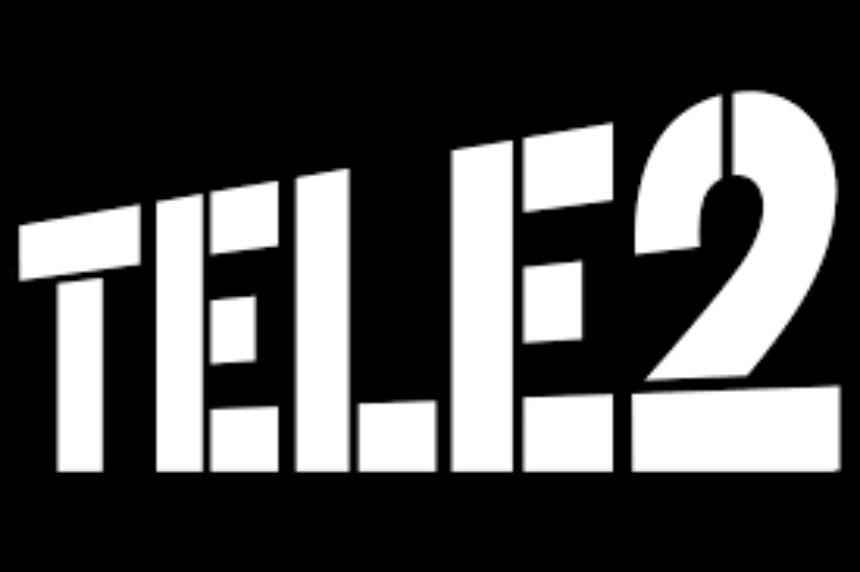 Выгодный тариф от Теле2 для тех, кто часто использует интернет