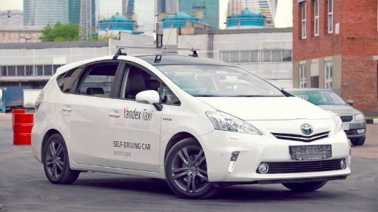 В Яндексе презентовали прототип будущего беспилотного автомобиля