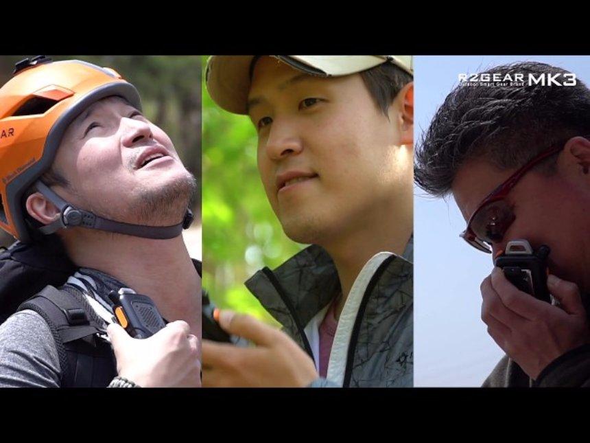 Корейцы разработали универсальный гаджет МК3 для путешественников «5 в 1»