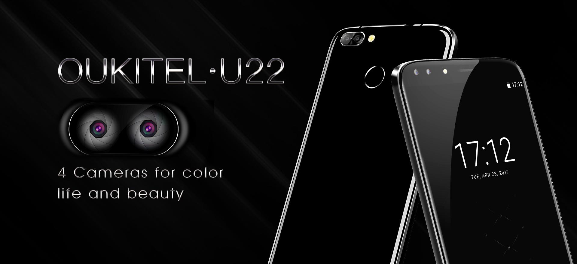 Смартфон Oukitel U22 получит четыре камеры