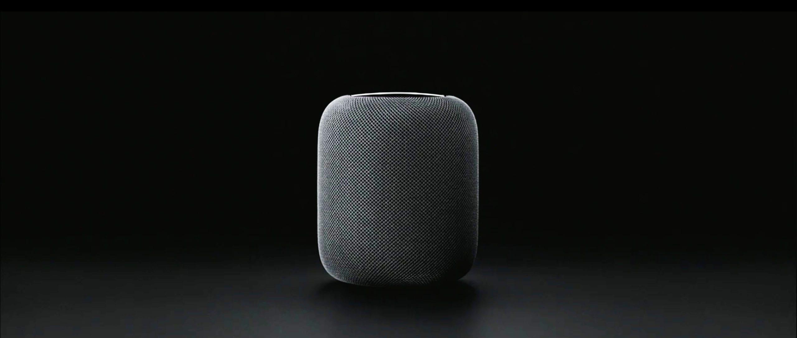 Бытовой робот от Apple начнет продаваться уже в конце года