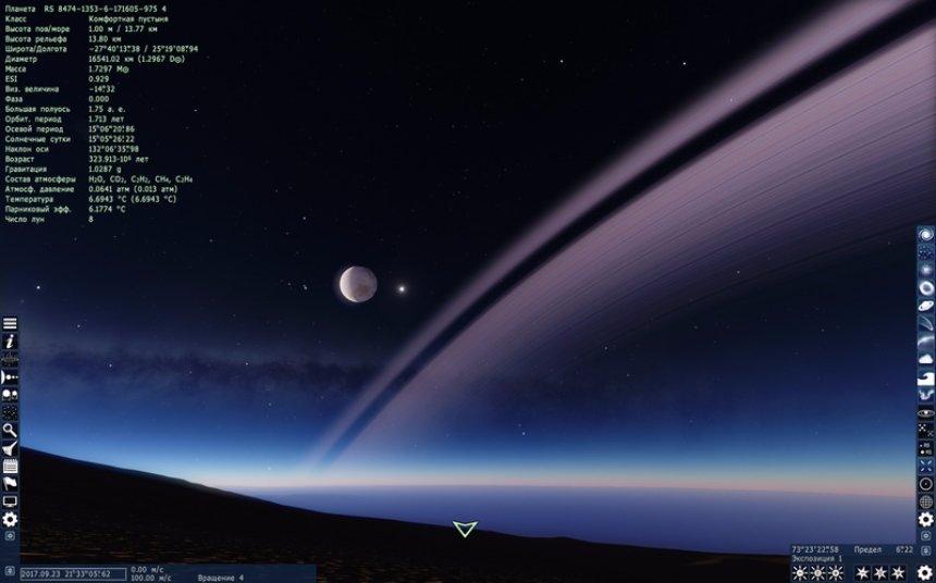 Ученые создали самый масштабный симулятор Вселенной на 25 миллионов галактик