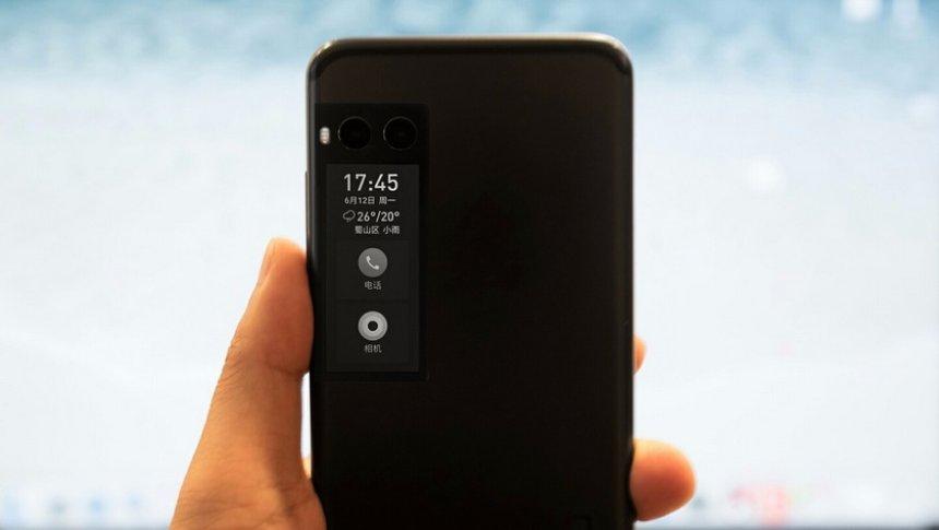 Следующая модель Meizu, возможно, будет с дополнительным экраном на задней панели